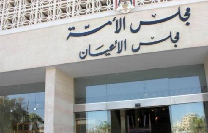 مجلس الأعيان يطالب الحكومة بسرعة اقرار قانون الجرائم الالكترونية