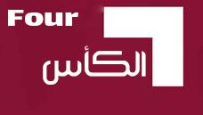 معلق قناة الكاس للأردنيين.. أنتم الباقون لنا في بلاد الشام