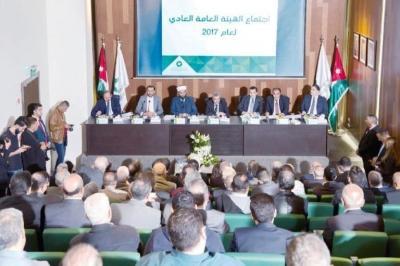 بنك صفوة الإسلامي يوزع 5 % من الأرباح على المساهمين