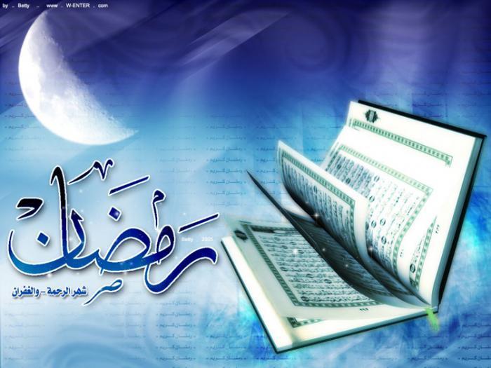 رمضان.. شهر الرحمة والغفران