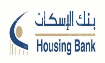 وزير الداخلية يكرم بنك الإسكان في حفل لجنة الإعداد ليوم المرور العالمي