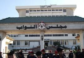 16 نائبا يلوحون بالاستقالات الجماعية