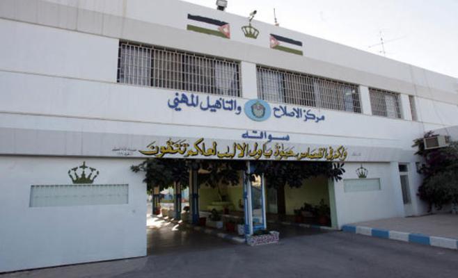 مراكز الإصلاح تفتح ابوابها طيلة ايام العيد