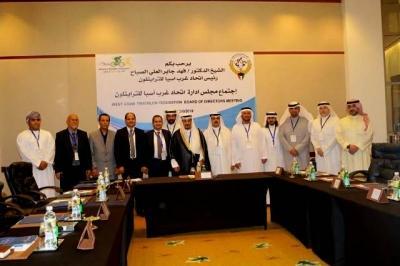 اجتماع مجلس إدارة اتحاد غرب آسيا للترايثلون