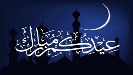 السبت..أول أيام عيد الفطر بالسعودية والإمارات والكويت ومصر