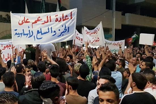 هل يعيد الرزاز الهدوء إلى الشارع الأردني؟ 