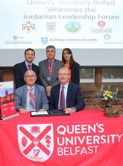 تعاون بين جامعة عمان الاهلية وجامعة كوينز