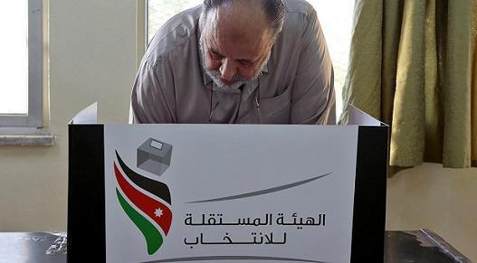دعوات أردنية عبر مواقع التواصل لحل مجلس النواب