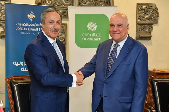 إندماج فروع البنك الأردني الكويتي في فلسطين ببنك القدس
