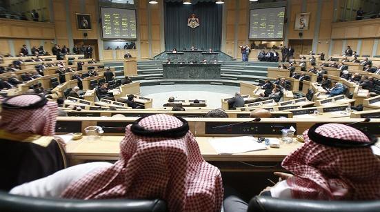 ٦٧% من الأردنيين غير راضيين على الإطلاق عن مجلس النواب