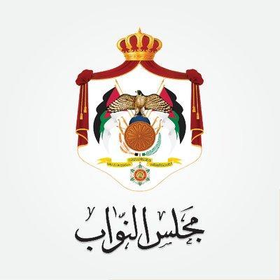 لماذا غاب النواب عن مشاهد سياسية هامة تخص الشعب الاردني..  احتجاجات الرابع و إسقاط الملقي