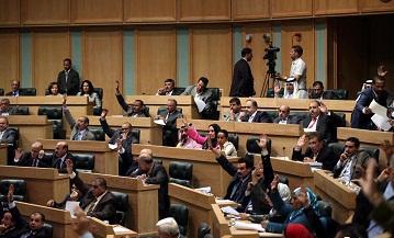 22 نائب يطرحون الثقة في حكومة الرزاز ..!