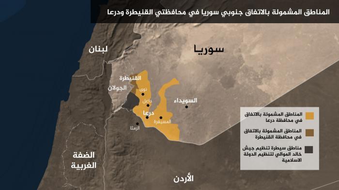المعارضة تقترح وقف إطلاق النار في درعا مقابل عودة مؤسسات الدولة