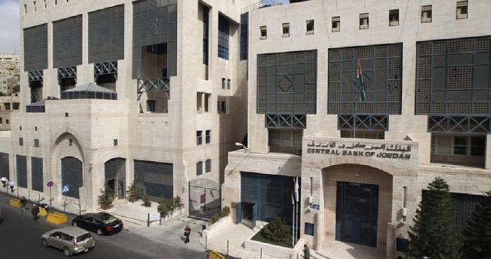تراجع الأصول الاحتياطية الأردنية 2.5 بالمائة في يوليو