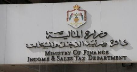 قانون ضريبة الدخل سيبدأ قريبا رحلة التشريع والنقاش