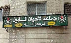 مشروع قانون ضريبة الدخل استفزاز للشعب الأردني