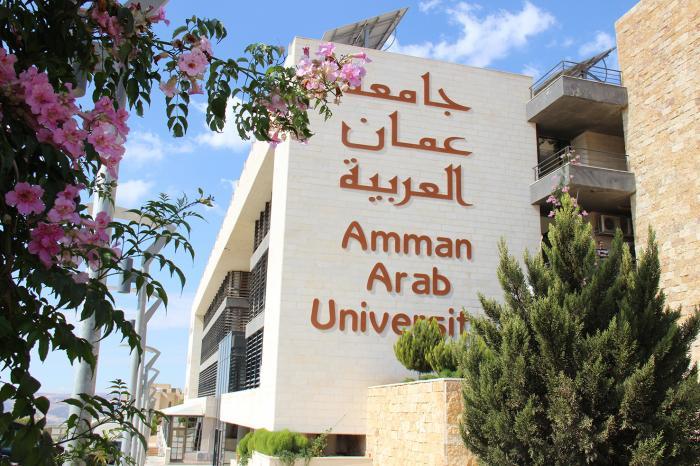 تشكيلات أكاديمية في جامعة عمان العربية