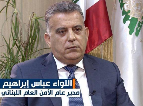 مدير الأمن اللبناني زار الأردن لأجل (نصيب)