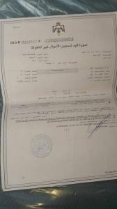 بلدية تطنش تعليمات الوزارة