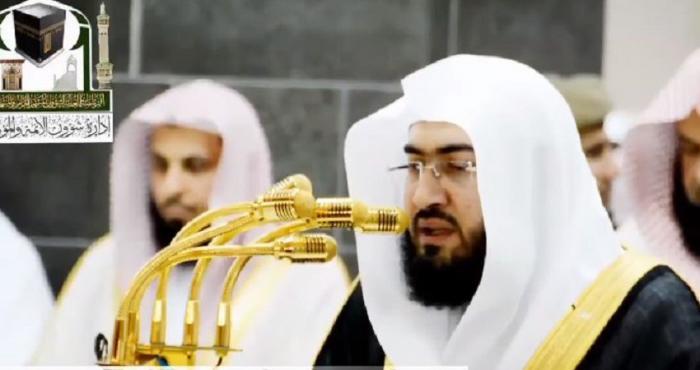 السعودية تعتقل إمام الحرم المكي