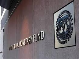 مفاوضات الحكومة مع صندوق النقد مستمرة..!