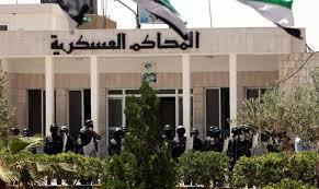 أمن الدولة تصدر احكاماً بحق 7 متهمين خططوا لتنفيذ عمليات ارهابية