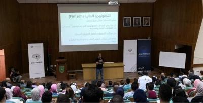 مشاركة جامعة عمان الاهلية في أول