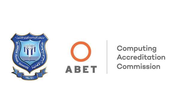 جامعة عمان الأهلية أول جامعة محلية تحصل على شهادة الاعتماد الأمريكي ABET