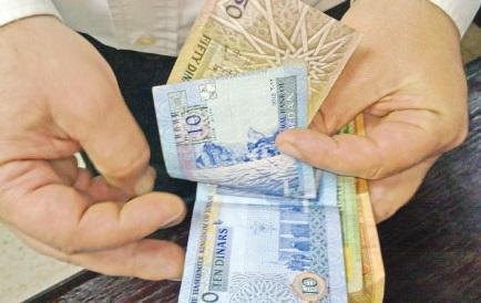 مطالبات نيابية للبنوك بتحمل كلفة زيادة الضريبة