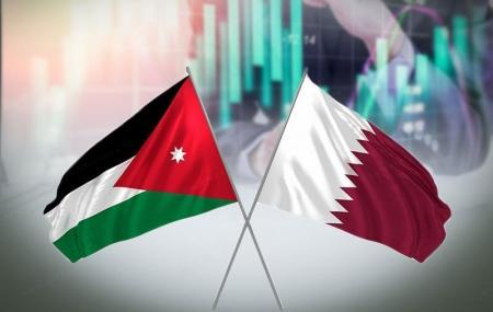 شراكات وتحالفات جديدة بين القطاع الخاص الأردني والقطري قريبا