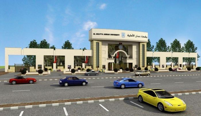 إنشاء مركز لصحة المرأة في جامعة عمان الاهلية
