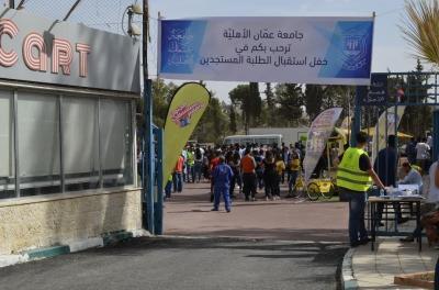 عمان الاهلية تحتفي بطلبتها المستجدين