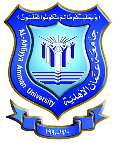جامعة عمان الاهلية : قرار جلالة الملك حول الباقورة والغمر محط فخر واعتزاز