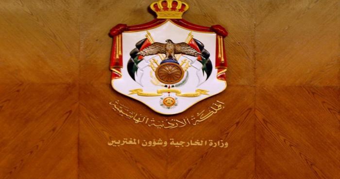 تنويه هام من القنصلية الأردنية في السعودية للمغتربين الأردنيين