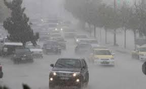 تحذيرات مهمة من الأرصاد الجوية بشأن المنخفض