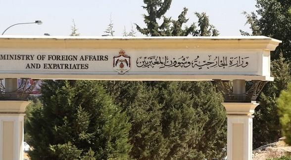 الخارجية تنفي وجود قائمة لمطلوبين أردنيين للسلطات السورية