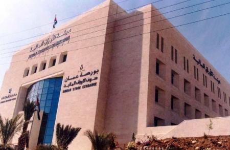 تعليق التداول في بورصة عمان يوم الأحد احتجاجا على مجلس الاعيان ؟