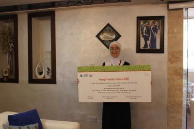 المركز الثالث لطالبات مدارس النظم الحديثة في مسابقة Young Translator
