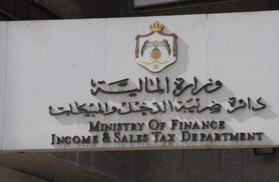 الضريبة: ألفا دينار إعفاء للأشخاص من ذوي الإعاقة الدائمة والمستمرة
