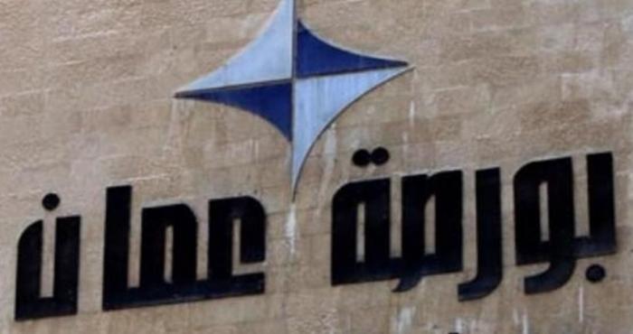 المعشر.. بورصة عمان تنهار...وإذا تأخرنا ستزداد الخسائر