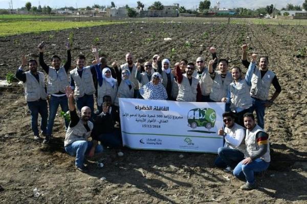 بنك الإسكان يساهم في زراعة 500 شجرة مثمرة مع العربية لحماية الطبيعة