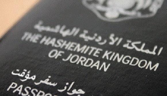 النواب يعفي أبناء غزة والأردنيات من تصاريح العمل