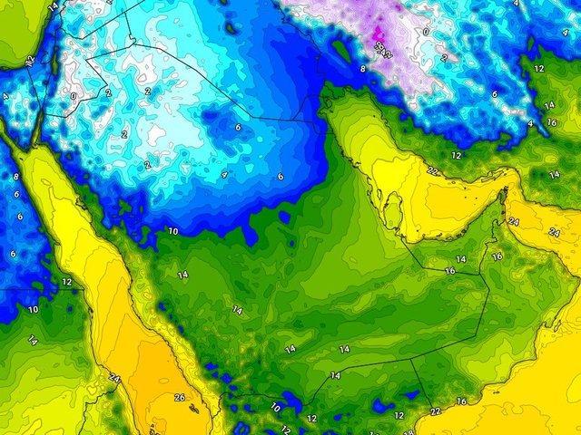تفاصيل الحالة الجوية من الخميس حتى السبت