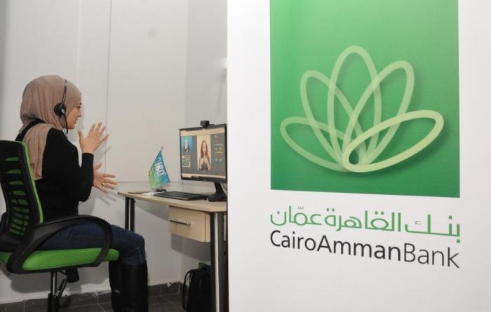 بنك القاهرة عمان الأول في الشرق الاوسط يترجم إشارات ذوي الإعاقة
