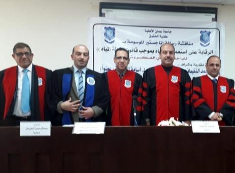 رسالة ماجستير لـ شادي العكروش في عمان الاهلية