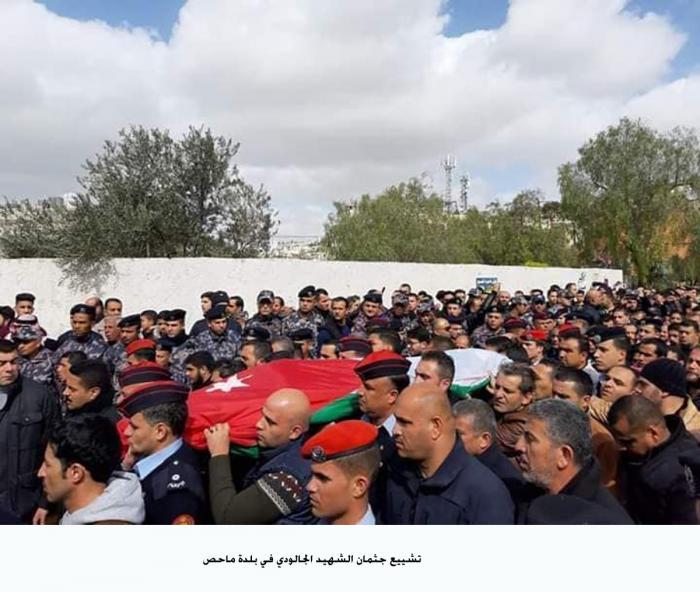 تشييع جثمان الشهيد الجالودي في بلدة ماحص