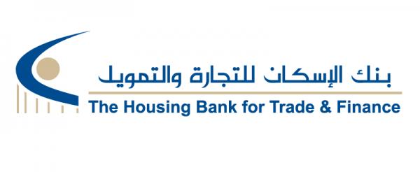 مجلس إدارة بنك الإسكان يوصي بتوزيع 15% أرباحاً على المساهمين
