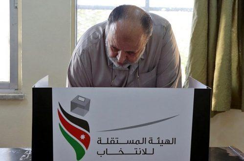 بداية سريعة لتحالفات الانتخابات في الاردن بعد إعلان الملك