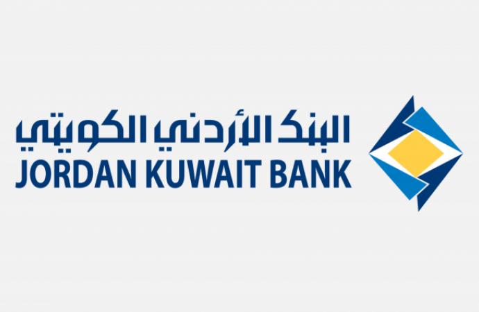 الأردني الكويتي يتبرّع لدعم جهود محاربة كورونا