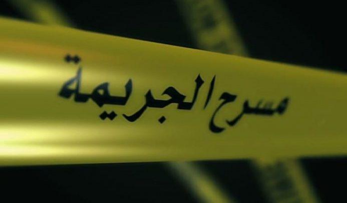 بعد 4 سنوات .. التفاصيل الكاملة لمقتل فتاة على يد شقيقها في مادبا